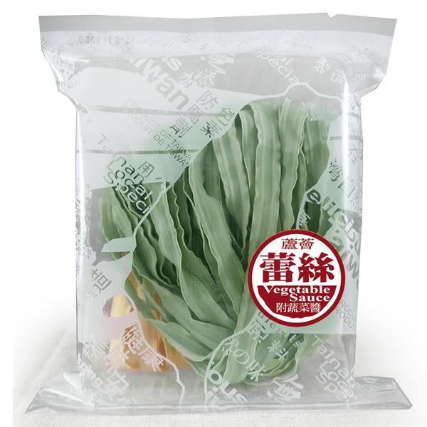 蘆薈蕾絲麵方便包(2片入)-南瓜+綠藻 (附蔬菜醬)