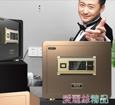 大一保險箱家用小型全鋼指紋密碼辦公保險櫃防盜床頭迷你保管櫃新款防撬保管箱LX 愛麗絲