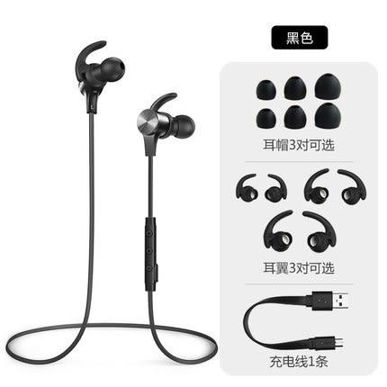 TaoTronics TT-BH07 磁吸式藍芽耳機 運動藍牙耳機 藍芽耳機推薦(聖誕節推薦)