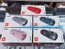 平廣 送袋台灣公司貨 JBL FLIP5 藍芽喇叭 FLIP 5 保固一年 防水 ( 另售 REFLECT FREE X 耳機