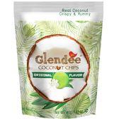 即期品-Glendee椰子脆片40g原味 日華好物 賞味期限2019年8月6日 品質良好 請盡快食用