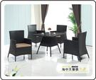{{ 海中天休閒傢俱廣場 }} G-39 摩登時尚 餐桌系列283-4 藤椅(A200C)(不含桌)
