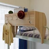 宿舍桌 宿舍神器簡易懸空上鋪筆電電腦桌子大學生床上用懶人書桌學習桌-Milano米蘭