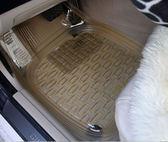通用防水汽車用品車載腳墊PVC透明乳膠塑料車內防滑腳墊5片加厚型wy【快速出貨八折一天】