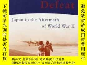 二手書博民逛書店Embracing罕見Defeat-擁抱戰敗Y436638 John W. Dower Penguin Gro