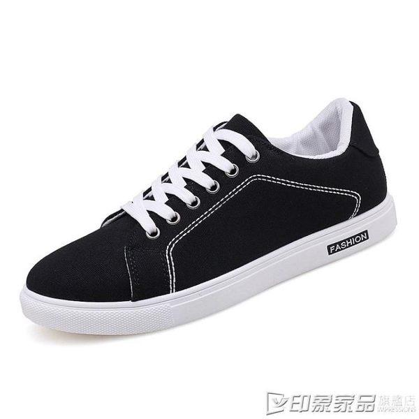 夏季男鞋子跑步運動鞋休閒男士板鞋透氣布鞋新款潮鞋百搭帆布鞋男 印象家品