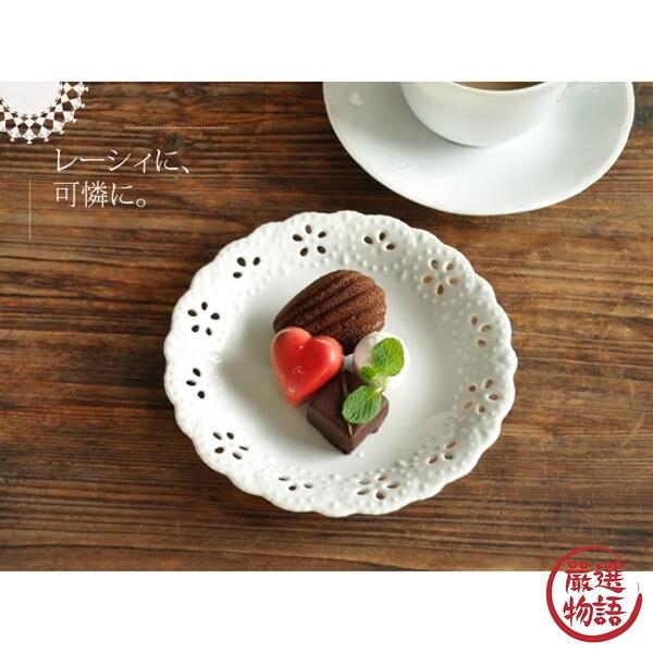 【現貨】日本製 美濃燒蕾絲裸空點心盤 白瓷 下午茶 網美專用 餅乾 蛋糕 水果 白色 甜點 ins風