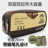 帆布文具盒女高中生筆袋韓國創意可愛簡約女生韓版閨蜜新款夢想巴士