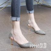 細跟單鞋2020春季新款中跟高跟鞋女鞋尖頭性感女中空亮片宴會鞋 LR19388【Sweet家居】