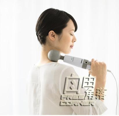 日本按摩棒手持式有線直插家用電動按摩震動器頸椎腰多功能便攜全身捶igo 自由角落