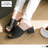 《SD0152》馬卡龍色仿皮革露指粗跟穆勒鞋 OrangeBear