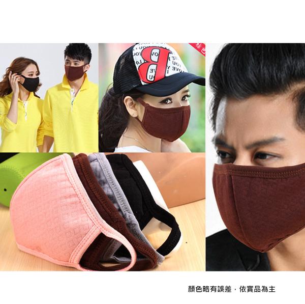 韓國時尚立體 PM2.5 口罩 黑.粉/防霧霾/保暖/防塵/活性碳/騎車/李敏鎬/城市獵人~4G手機