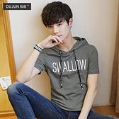 新品夏季新款連帽短袖男士t恤青少年韓版半袖學生帶帽 衛衣潮