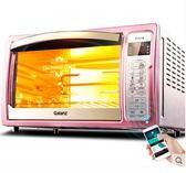 烤箱家用烘焙多功能全自動蛋糕電腦式32升 【老闆大折扣】LX220V