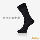 Waken  絲光棉中筒條紋紳士襪 / ...