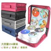 超大CD包光盤收納包256碟裝大容量碟片CD盒車載碟片包DVD整理盒 智聯