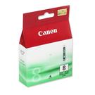 CLI-8G CANON 原廠綠色墨水盒 適用 MX700/MP530