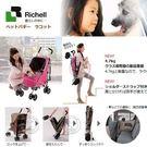 【zoo寵物商城】日本Richell《多功能背著走》寵物用輕盈手推車附背袋