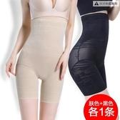2條 產后收腹內褲女高腰塑身提臀束腰塑形美體燃脂【毒家貨源】
