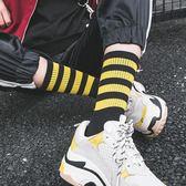襪子男長襪潮流韓版歐美街頭嘻哈時尚個性女襪籃球滑板襪長筒  傑克型男館
