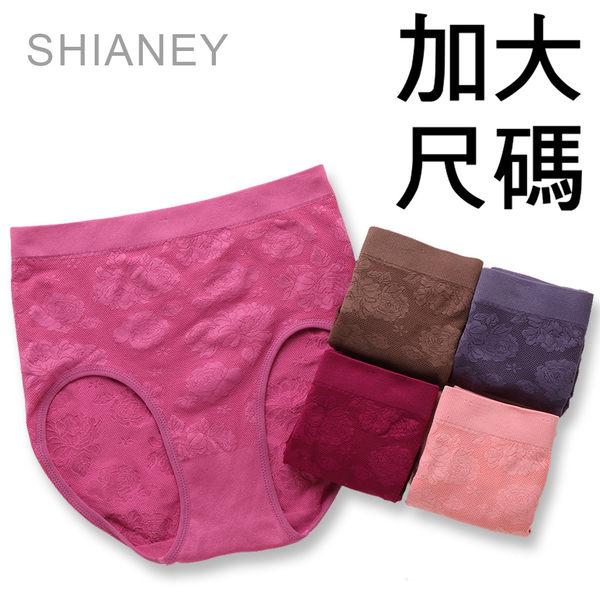 女性無縫中大尺碼內褲 台灣製造 No.900-席艾妮SHIANEY