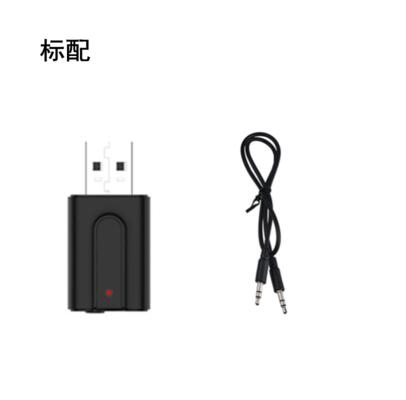 發射接收器 【現貨】藍芽接收器5.0音頻發射接收器二合一電腦電視投影機音頻