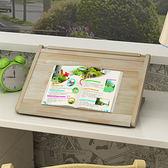 創意兒童折疊寫字板畫板保健桌面多角度調節學生實木支架板可升降igo 傾城小鋪