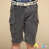 Azio 男童 短褲 側雙口袋牛仔短褲附編織皮帶(黑) Azio Kids 美國派 童裝
