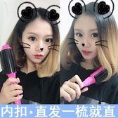 捲髮棒女網紅款兩用不傷髮韓國學生懶人內扣捲髮神器短髮直髮梳子