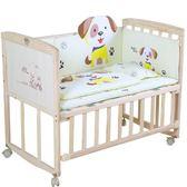 嬰兒床 鈺貝樂嬰兒床實木無漆環保寶寶床童床搖床推床可變書桌嬰兒搖籃床 夢藝家