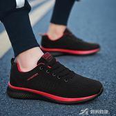 韓版潮流男鞋百搭運動休閒男士帆布板鞋跑步潮鞋  樂芙美鞋