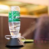 夏天干燥天氣保濕滋潤皮膚辦公室家用靜音 小型迷你usb空氣加濕器 中秋鉅惠