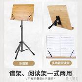 銀魚譜臺樂譜架小提琴吉他古箏琵琶便攜式可折疊琴架家用琴譜架子TT1203『美鞋公社』