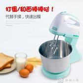 打蛋器電動家用臺式全自動打蛋機帶桶打奶油機烘焙和面攪拌機 中秋節下殺