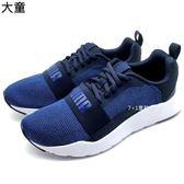 《7+1童鞋》女段 PUMA  Wired Knit  Jr  輕量   慢跑鞋 運動鞋  8242   藍色