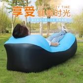 網紅懶人戶外充氣沙發袋野營露營床單人午休床沙灘便攜式空氣床墊