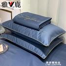 60s貢緞全棉枕套純棉枕頭套雙人單人學生宿舍枕芯套48x74cm一對裝【果果新品】