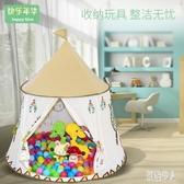 兒童帳篷家用游戲屋室內公主女孩小房子家用城堡玩具屋過家家 PA6500『紅袖伊人』