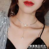 滿鑚星星鎖骨?女短款珍珠吊墜項?簡約韓國脖子飾品