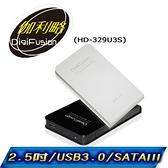 """【鼎立資訊】HD-329U3S 伽利略 USB3.0 2.5"""" SATA III SSD/HDD 硬碟外接盒"""