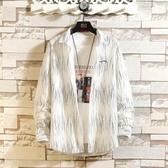 夏季白條紋襯衫男士長袖韓版帥氣網紅休閒青少年百搭外套薄款襯衣 創意新品