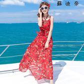 洋裝 顯瘦長裙泰國海灘裙波西米亞沙灘裙-蘇迪奈
