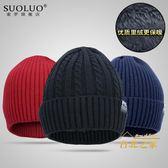 毛帽帽子男韓版潮針織毛線帽秋冬天加厚刷毛套頭帽戶外保暖冷帽女睡帽