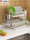 櫥櫃 304不銹鋼廚房碗架瀝水架晾放碗筷瀝碗柜雙層用品收納盒置物架