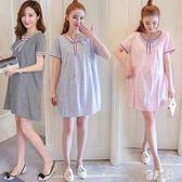 孕婦洋裝短袖條紋上衣時尚織帶蝴蝶結裙子中長款連衣裙JA4214『麗人雅苑』