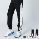 【OBIYUAN】 運動褲 長褲 質感 休閒褲 彈力 縮口褲共1色【X69139】