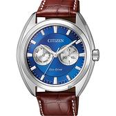CITIZEN 星辰 Eco-Drive光動能日曆手錶-藍/43mm BU4011-11L