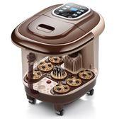 泡腳機全自動按摩家用加熱泡腳桶電動洗腳盆足浴器220Vigo 夏洛特居家