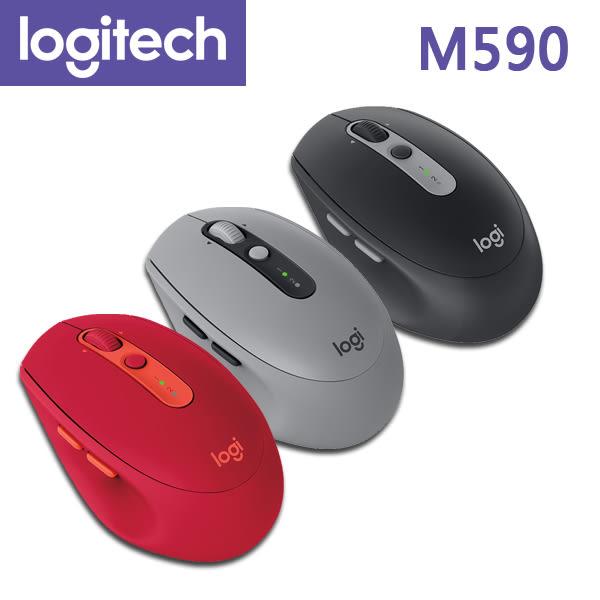【免運費】Logitech 羅技 M590 多工無線滑鼠 (三色)