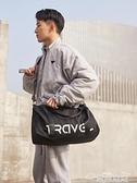 健身包旅行包行李袋男手提健身大容量女運動超大輕便短途出差收納袋子 雲朵 618購物